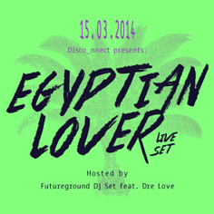 Egyptian Lover live set X Disco_nnect at Queen